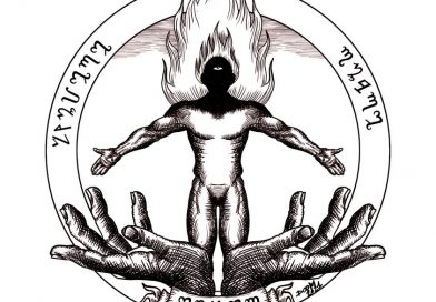Spiritualités et territoires VII – Porter la lumière